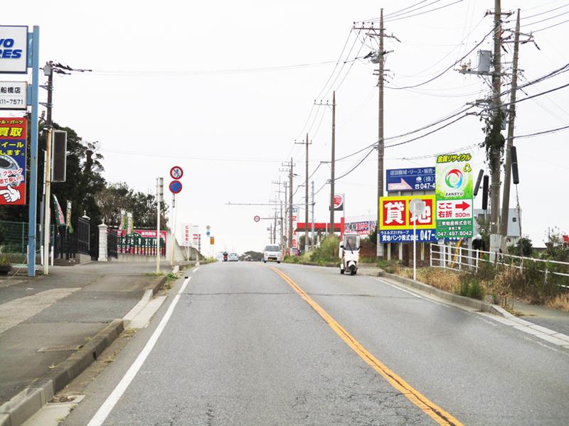 三衆物産 株式会社 様         (千葉県船橋市)