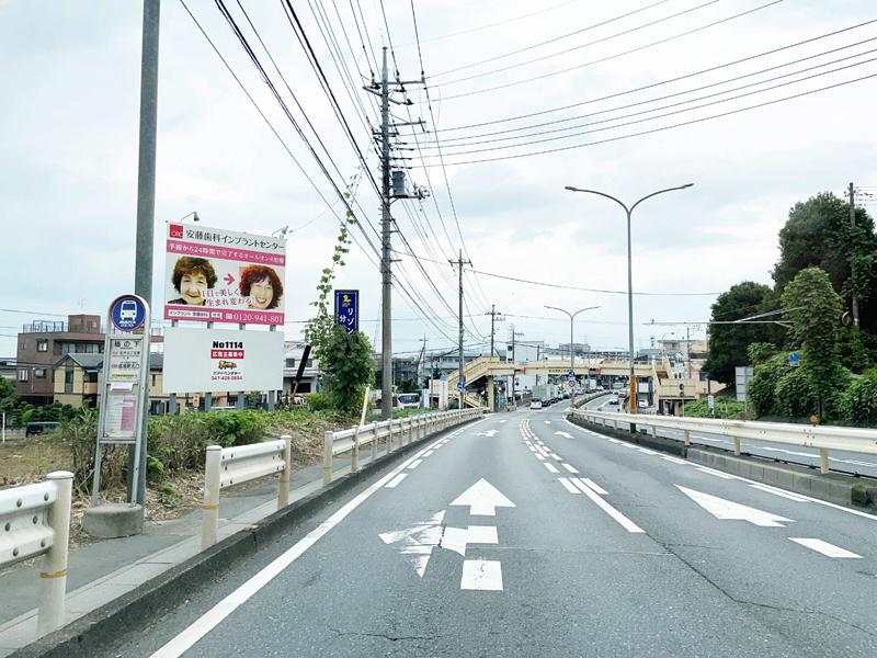安藤歯科 様            (埼玉県和光市)