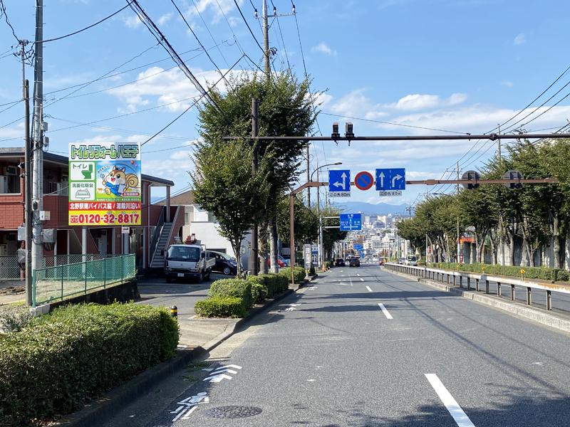 ヤマシンリフォーム 様         (東京都八王子市)